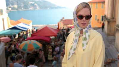 Gallery: Grace of Monaco