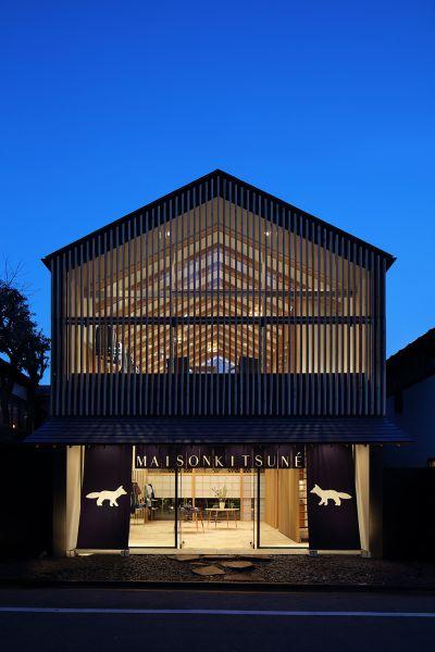 L den store to watch maison kitsun tokio for Traditionelles japanisches hotel