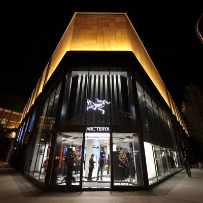 Arc'teryx-Store in Peking