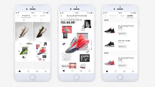 Wachstumstreiber der Zukunft: Nike: Die fünf spannendsten