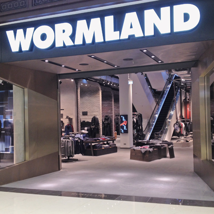 Wormland-Filiale