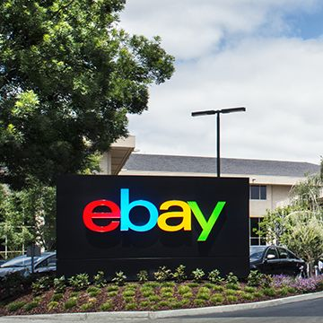Ebay-Campus in San Jose