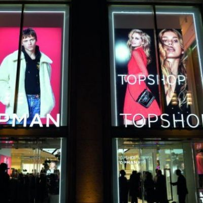 Topshop-Filiale in Berlin