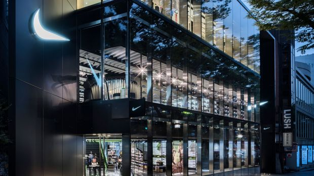 Konsumenten Offensive: Nike kauft Kundendaten Analysten