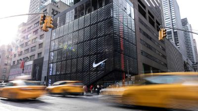 Nike House of Innovation in New York