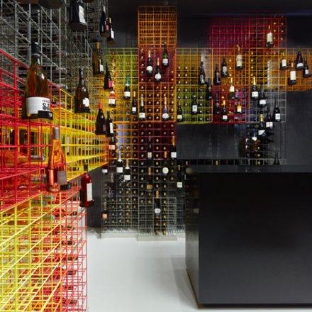 l den store to watch weinhandlung kreis in stuttgart. Black Bedroom Furniture Sets. Home Design Ideas