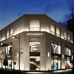Burberry-Store in Osaka, Japan (Foto: Burberry)