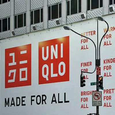 Uniqlo-Store in New York