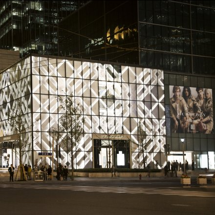 Burberry-Store in Shanghai
